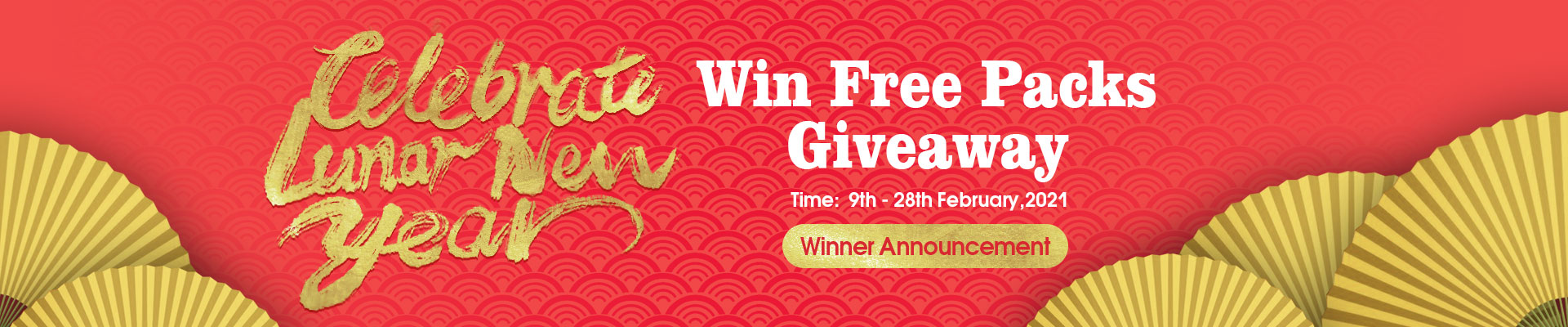 Celebrate Lunar New Year & Win Free Packs Giveaway
